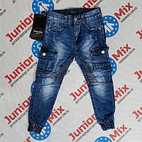 Модные детские джинсы на мальчика  на манжет Boom Kids