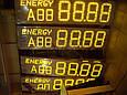 Светодиодное табло для АЗС 700x250x50, фото 10