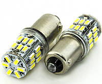 Светодиодные лампы LED T8 (T4W) 30-SMD (3014)