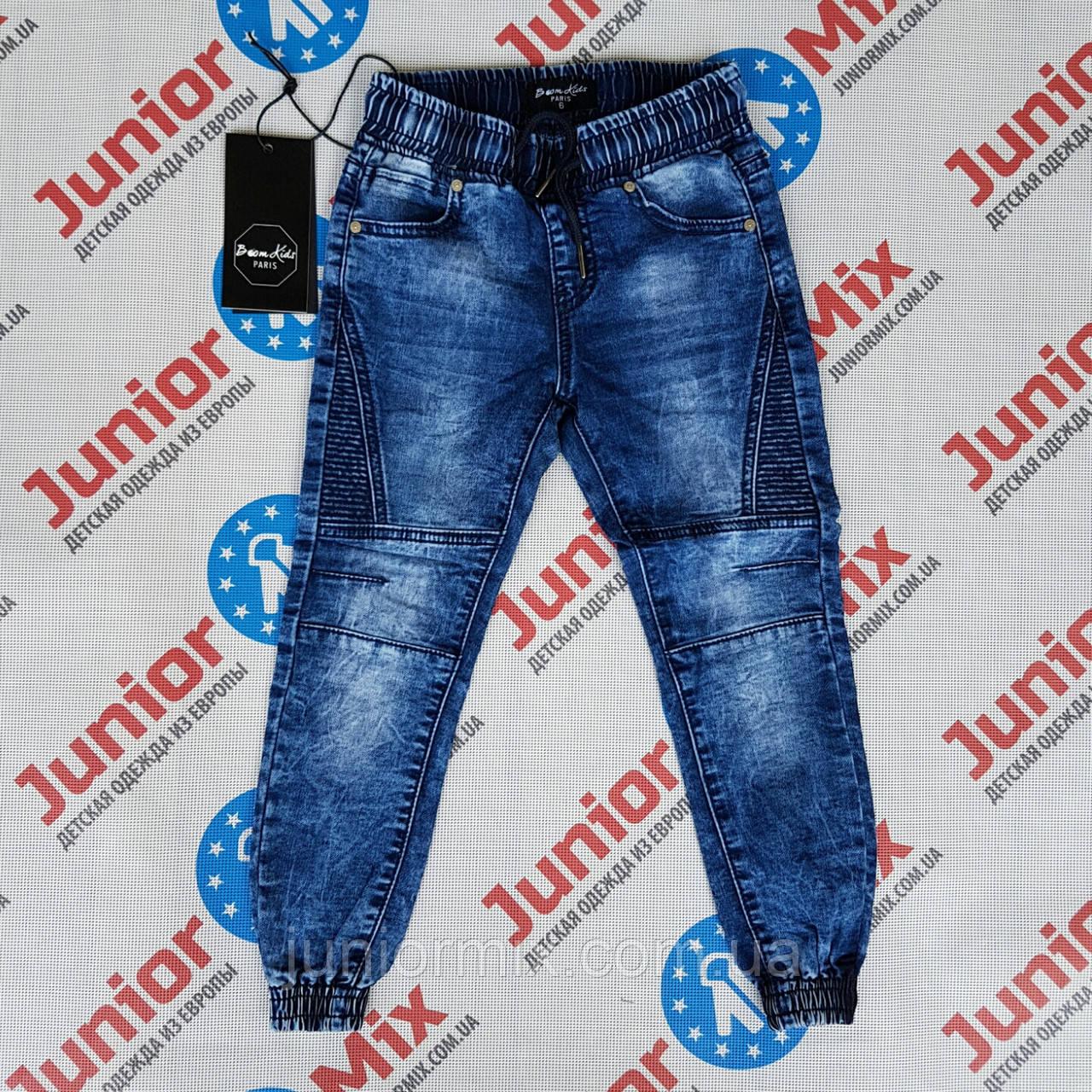 Модные джинсы на мальчика на манжет Boom Kids