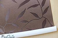 Рулонные шторы ткань НАТУРА 2261Тёмно-коричневый цвет 40см