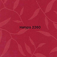 Рулонные шторы ткань НАТУРА 2260 Бордо 40см