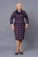 Деловое женское платье с шарфом французский трикотаж р.52-58 клетка  V159-01