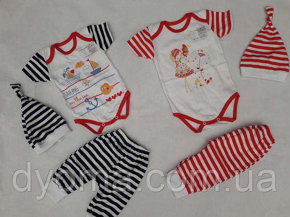 """Детский костюм """" Морячок"""" для девочек и мальчиков, фото 2"""