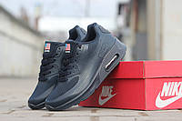 Nike Air Max Hyperfuse (Найк Аир Макс Гиперфьюз) 90