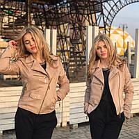 Куртка-косуха женская из замши в стиле Balmain разные цвета Gm95