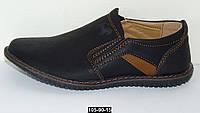 Туфли для мальчика, 32-37 размер, супинатор, кожаная стелька