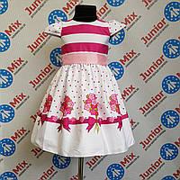Детское платье на девочку  под пояс Alamakota, фото 1
