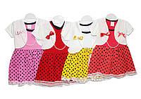 Платья детское и болеро на лето Alpenino 835, фото 1