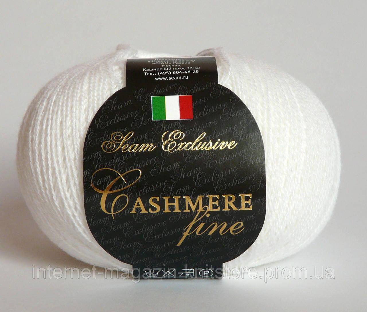 Пряжа Сеам Cashmere Fine белый