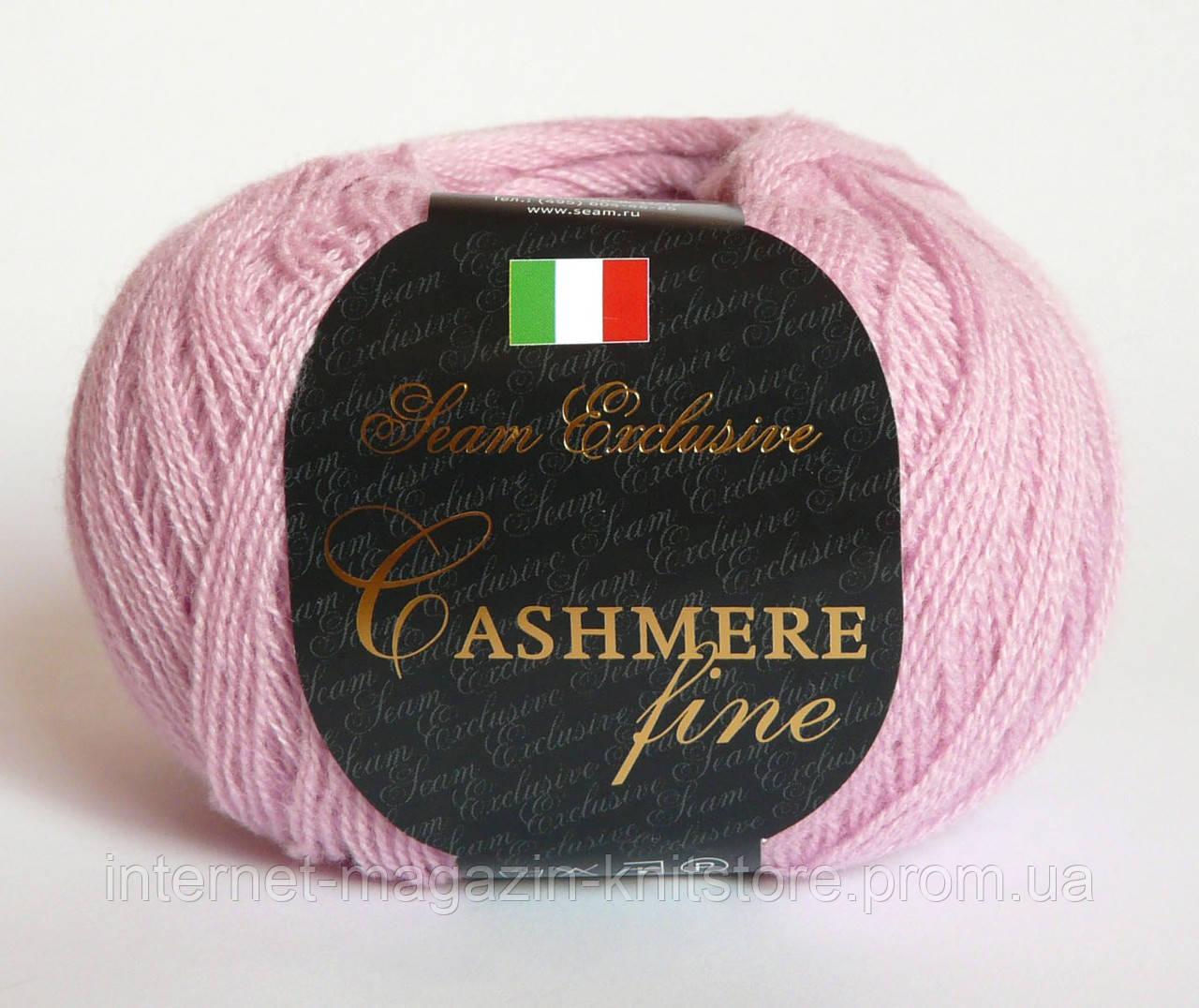 Пряжа Сеам Cashmere Fine рожевий