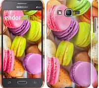 """Чехол на Samsung Galaxy Grand Prime G530H Макаруны """"2995c-74"""""""