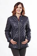 Женская стильная весенняя темно-синяя куртка Саша 2-Р 44-56 размеры