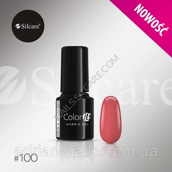 Гель-лак Color it Premium № 100