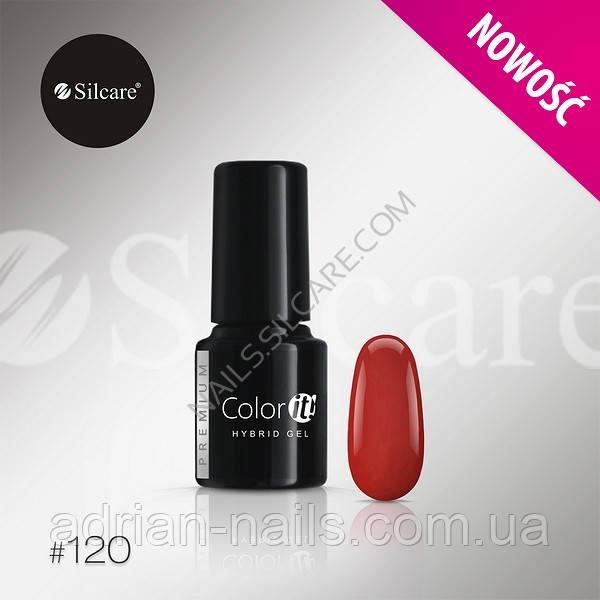 Гель-лак Color it Premium № 120