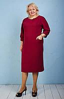 Нарядное женское платье р.50-56 марсала V253-4