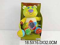 Детская развивающая игрушка «Медвежонок мягкий»