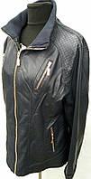 Качественные женские куртки оптом