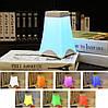 Лампа - ночник многоцветная аккумуляторная Eiffel Portable Lamp DMK-002-2