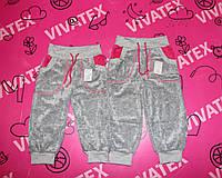 Детские штаны для мальчика/для девочки 104 велюр