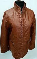 Женские куртки из кож. заменителя