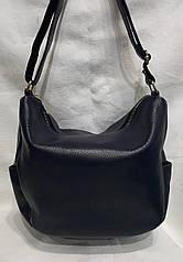 Стильная женская сумка из натуральной кожи. Синий