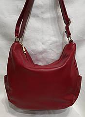 Стильная женская сумка из натуральной кожи. Бордовый