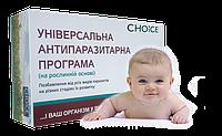 Антипаразитарная программа для детей от 1 до 3 лет