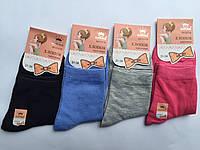Подростковые хлопковые носки «Корона» 31-34