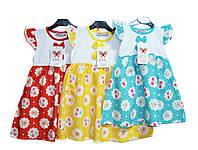 Платье детское трикотажное.отменное качество Рост 92, 98, 104, 110, 116. PPL 763, фото 1