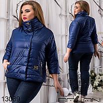 Молодежная демисезонная курточка с высокой горловиной, фото 2