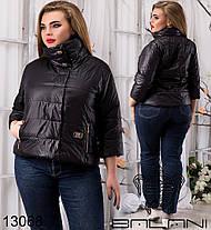 Молодежная демисезонная курточка с высокой горловиной, фото 3