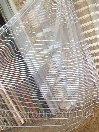 Тюль фатин Турция с горизонтальными полосками DEFNE, фото 2