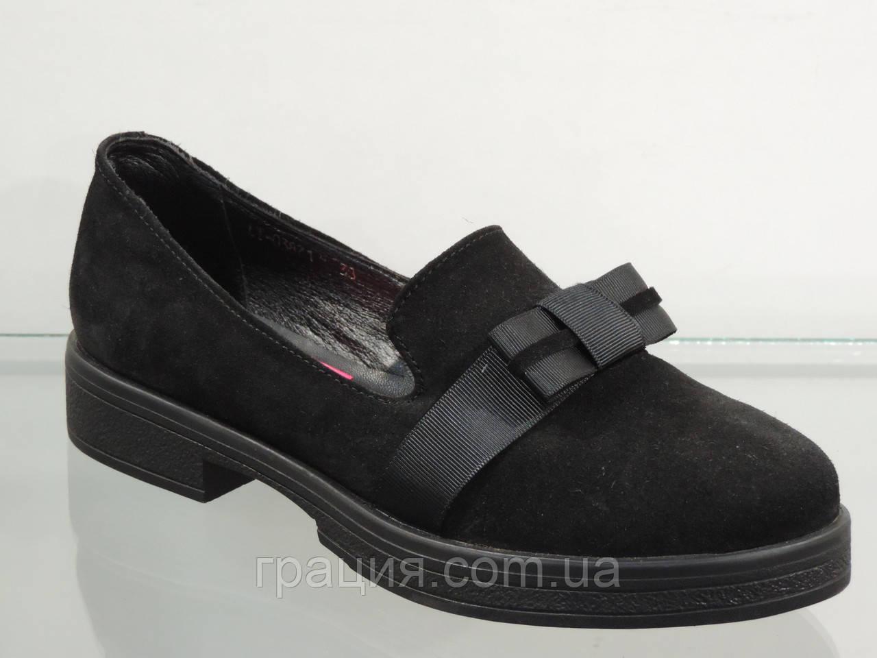 Модні молодіжні туфлі натуральна замша