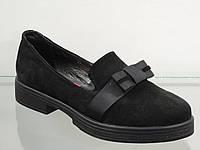 Модные молодежные туфли натуральная замша