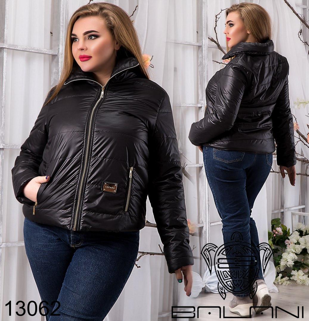 Курточка демисезонная с карманами по бокам, воротник-стойка