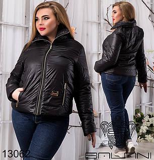 Курточка демисезонная с карманами по бокам, воротник-стойка, фото 2