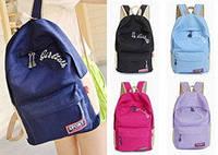Школьный городской стильный рюкзак LAMA  цвет фиолетовый, фото 1