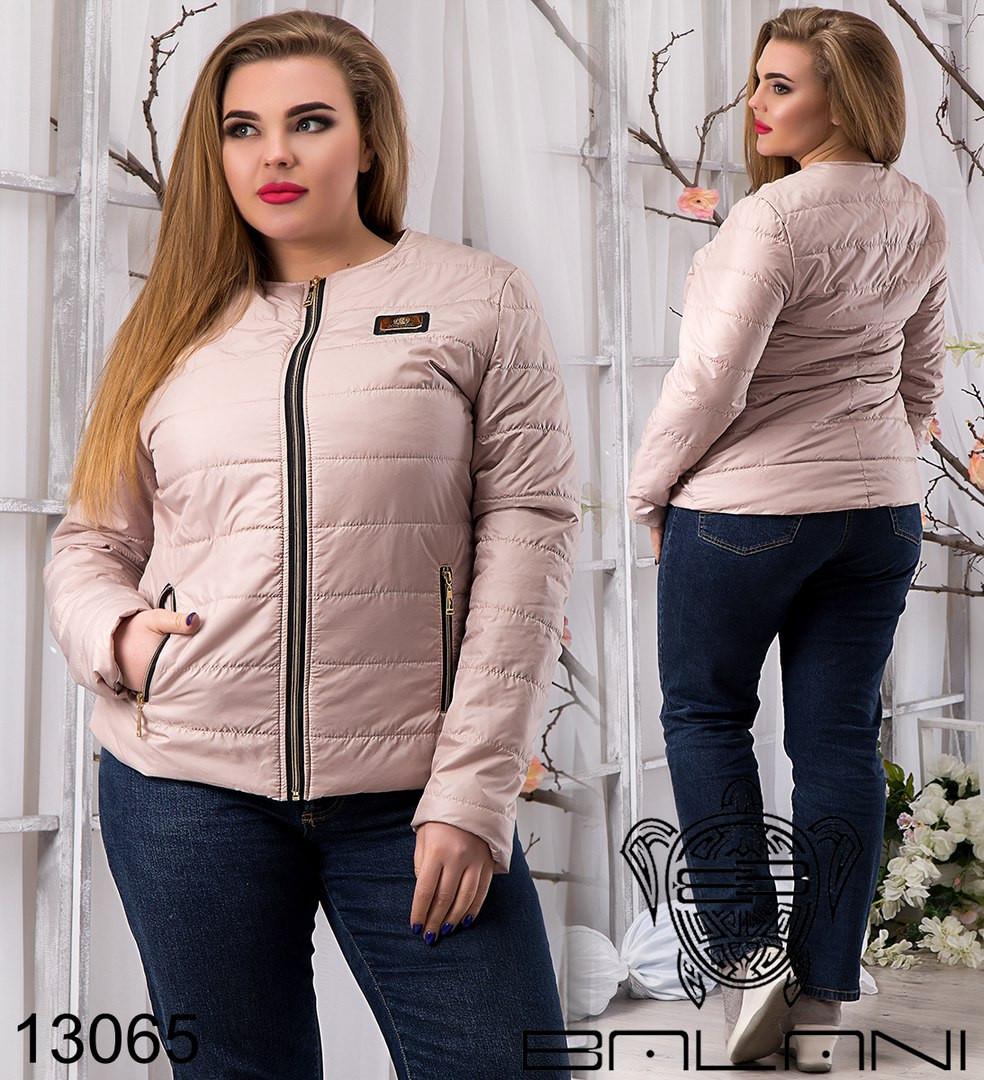 Курточка демисезонная, с карманами с расцветках