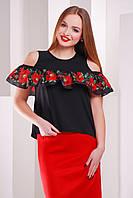 Блуза красивая с вышивкой и воланом 2 цвета