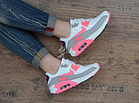 Кроссовки женские Nike Air Max 90 Ultra 2.0 белые с розовым, Белый, 36