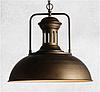Вінтажний підвісний світильник (люстра) P154237