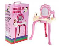 """Детский игрушечный """"Столик для макияжа"""" (в подарочной упак.), ТМ Орион, 563в.1"""