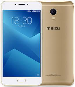 Смартфон ORIGINAL Meizu M5 NOTE Gold (8X1.8Ghz/3Gb/16Gb/4000mAh)