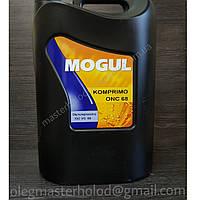 Компрессорное масло MOGUL KOMPRIMO ONC 68