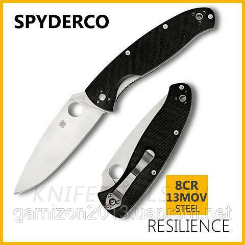 Нож Spyderco Resilience - Магазин Гарнизон в Бердянске