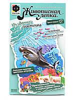 Набор для творчества Живописное лепки. Гроза морей Акула 477051