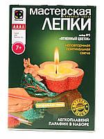Набор для творчества Фантазер Мастерская лепки Глиняная свеча Огненный цветок, 217025