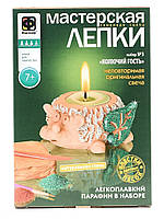 Набор для творчества Фантазер Мастерская лепки Глиняная свеча Колючий гость, 217023