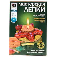 Набор для творчества Фантазер Мастерская лепки Глиняная свеча Морское чудо, 217026